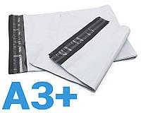 Курьерский пакет А3+ (380х400+40)