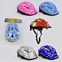 Шлем защитный МИКС, 5 цветовв п/э /50/ (F18455)