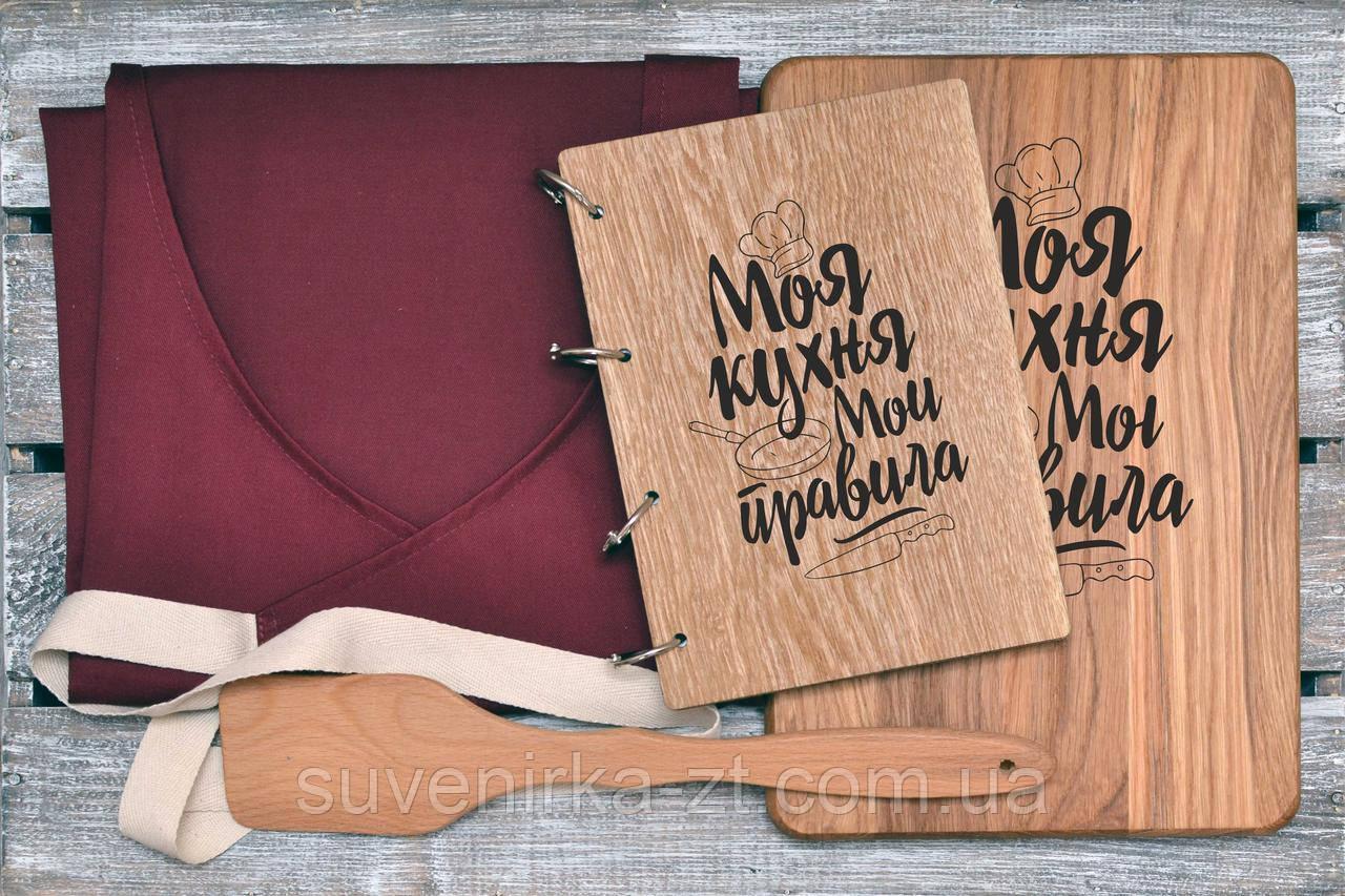 Набор для кухни. Фартук. Деревянный блокнот, разделочная доска и лопатка. (A00109)