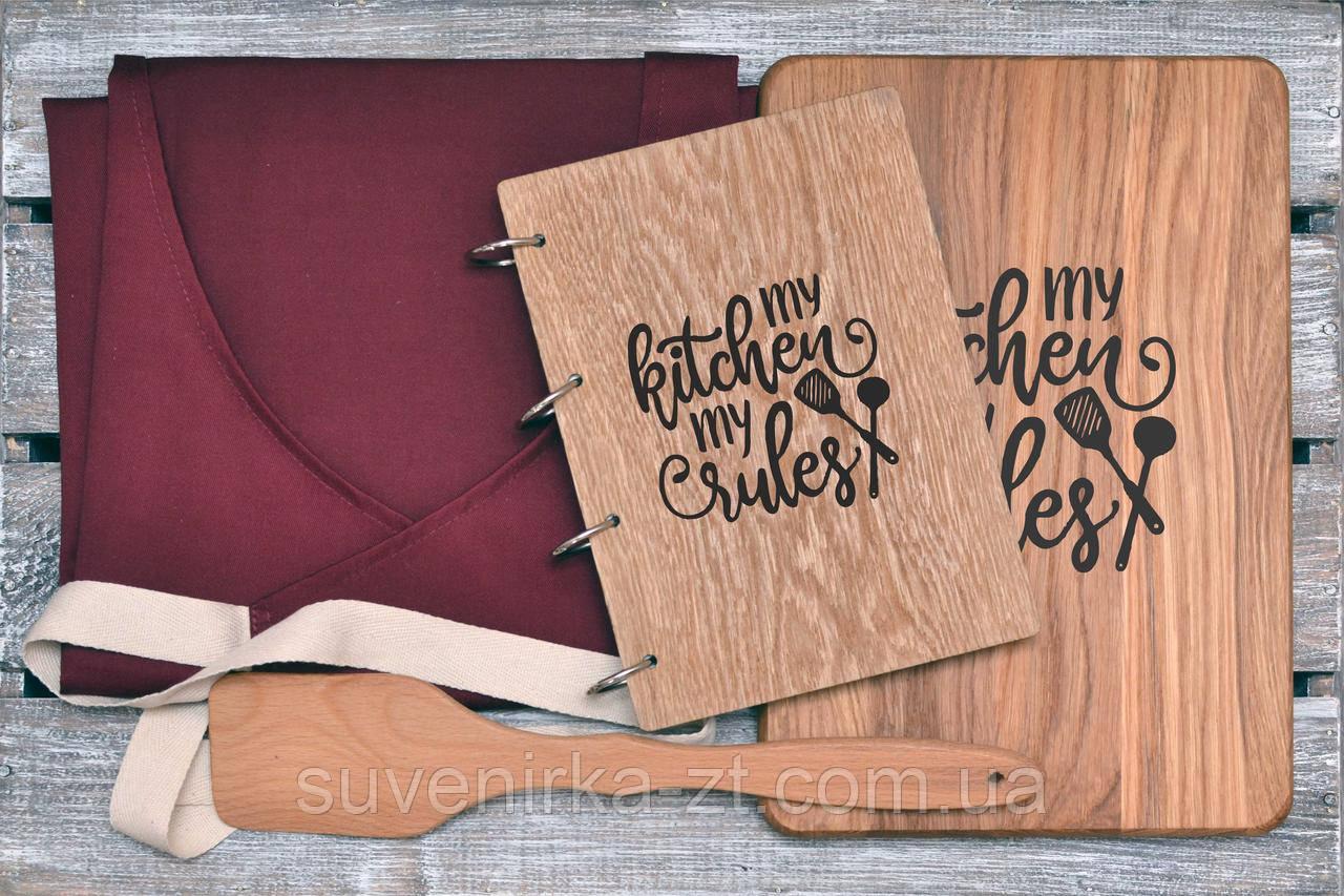 Набор для кухни. Фартук. Деревянный блокнот, разделочная доска и лопатка. (A00110)