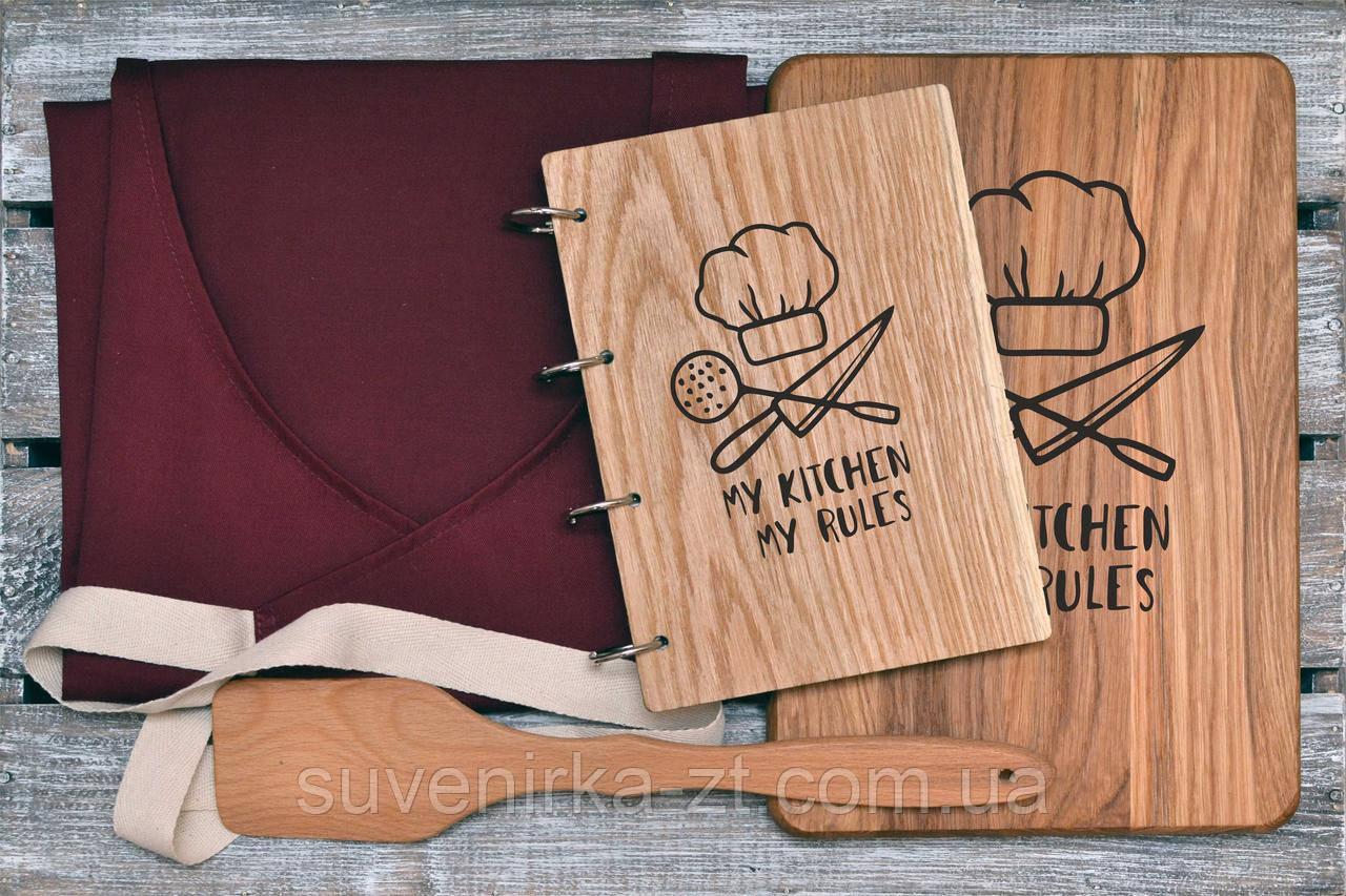 Набор для кухни. Фартук. Деревянный блокнот, разделочная доска и лопатка. (A00112)