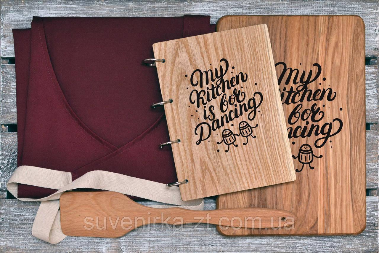 Набор для кухни. Фартук. Деревянный блокнот, разделочная доска и лопатка. (A00115)