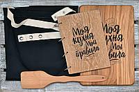 Набор для кухни. Фартук. Деревянный блокнот, разделочная доска и лопатка. (A00116), фото 1