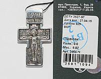 Серебряный крестик 3464-Ч
