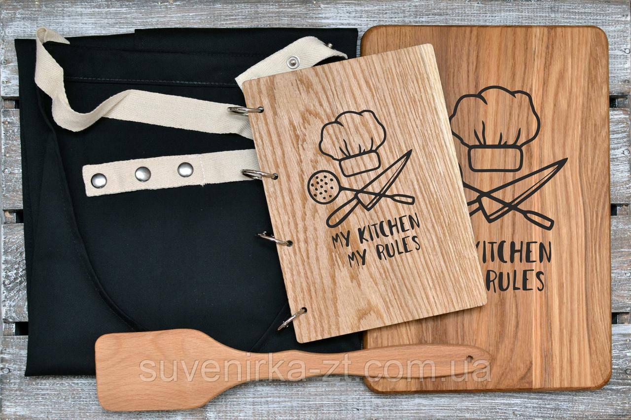 Набор для кухни. Фартук. Деревянный блокнот, разделочная доска и лопатка. (A00119)