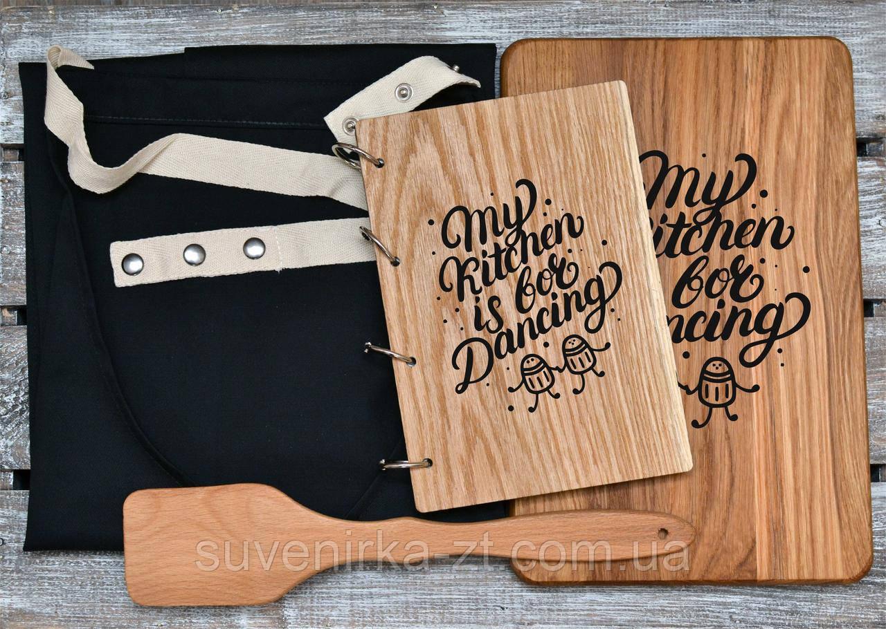 Набор для кухни. Фартук. Деревянный блокнот, разделочная доска и лопатка. (A00108)