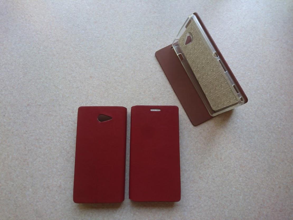Чехол книжка для Sony Xperia M2D2302