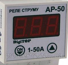 Реле тока DigiTOP AР-50A, фото 2