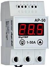 Реле тока DigiTOP AР-50A, фото 3