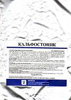 Кальфостоник 500 г, фото 1