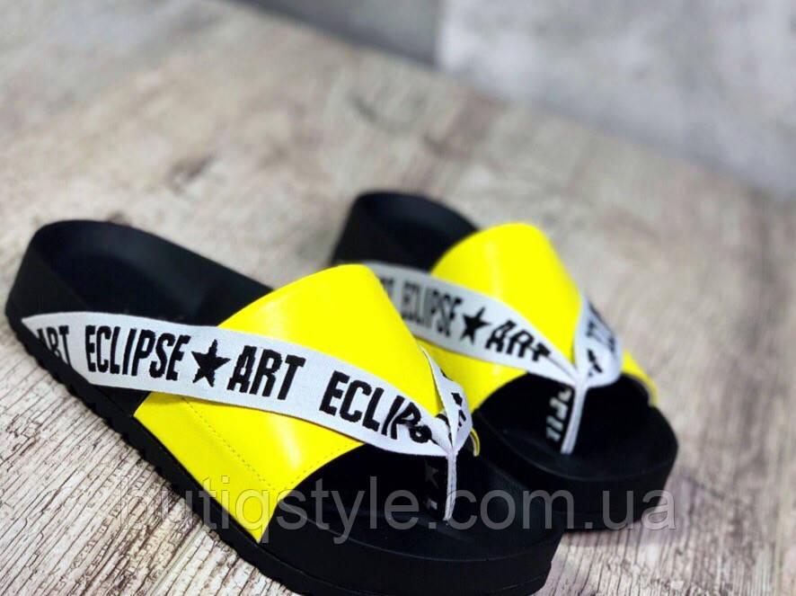 Стильные желтые шлепки Eclips& натуральная кожа