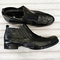 Ботинки кожаные Зимние  мужские Bistfor 40р