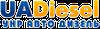 Рубас ФОП - шина для спецтехники, двигатели ЯМЗ, КамАЗ, ГАЗ