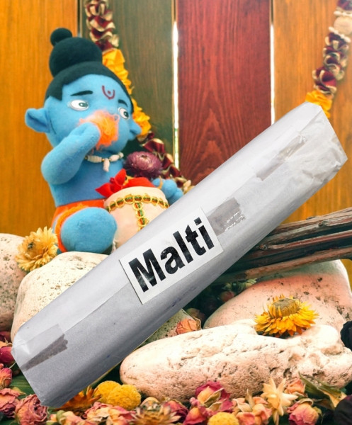 Ароматические палочки весовые Malti 250 грамм упаковка MP