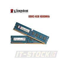 Модуль памяти DDR3 4Gb PC3-12800 1600 БУ