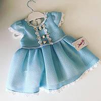 4a11fba5d6eeea Плаття для дівчаток в Украине. Сравнить цены, купить потребительские ...