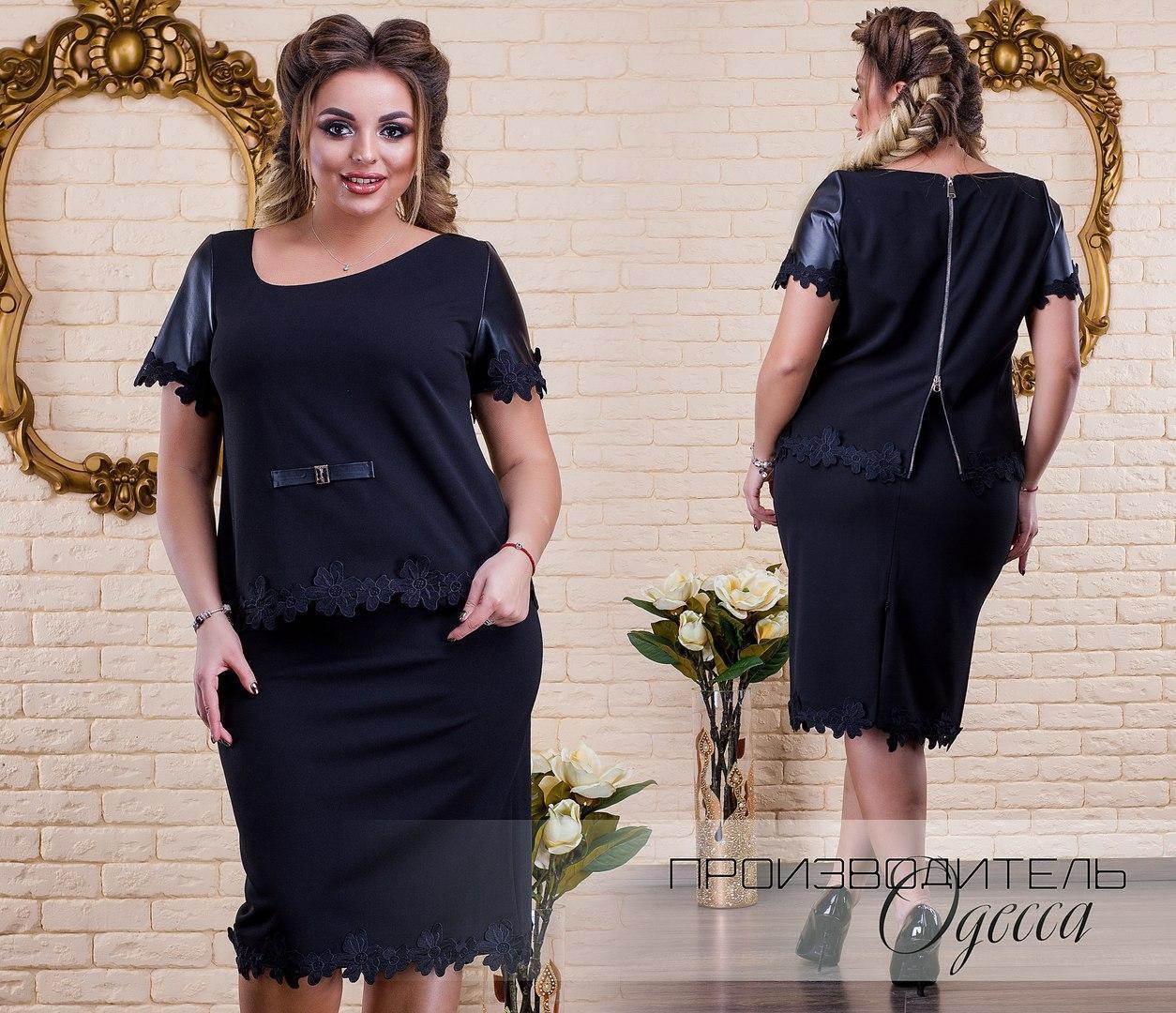 Элегантный женский костюм с отделкой  кружевом ручной работы и элементами кожи юбка+блузка с 48 по 60