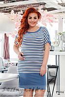 Туника-платье для полных полоска джинс, фото 1