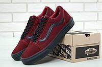 Кеды Vans Old Skool Унисекс бордовые, фото 1