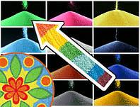 9140023 Декоративный наполнитель цветной песок Салатовый