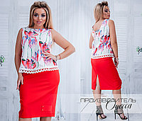 Женский яркий летний костюм юбка+блузка с 48 по 60 размер