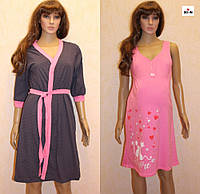 1ab50c8f36ff8 Женский комплект халатик и ночная рубашка,для беременных и кормящих мама  44-54р.