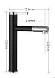 Смеситель для умывальника 3-104, фото 2