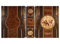 Книга подарочная элитная серия BST 860035 210х300х60 мм Пипуныров В. История часов с древнейших времен в кожанном переплете