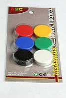 Магниты для досок цветные (D- 25 мм) – M4025