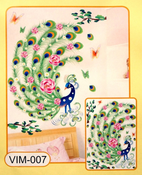 9040331 3D Декор - инсталляция ПАВЛИН VIM-007