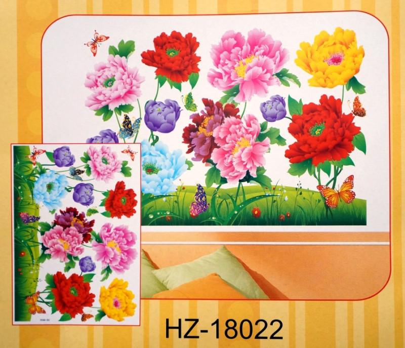 9040348 3D Декор - инсталляция ПИОНЫ HZ-18022