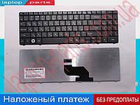 Клавиатура MSI Gigabyte Q2532 Q2532C Q2532M Q2532N 0123257 0123259 0123260 0123261 0123262 0123304 0123308