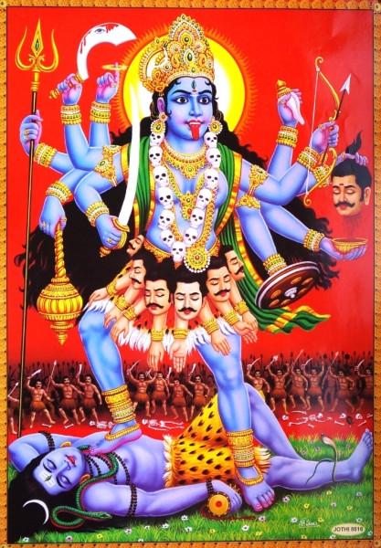 9040041 Постер 'Индийские боги' Кали Jothi 8516
