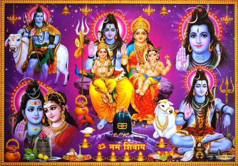 9040041 Постер 'Индийские боги' Шива Парвати Jothi 7566