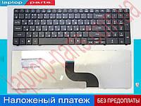 Клавиатура Acer Aspire 5741G 5741Z 5741ZG 5745DG 5745G 5745P 5745PG 5749Z 5750G 5750Z 5750ZG 5810T 5810TG
