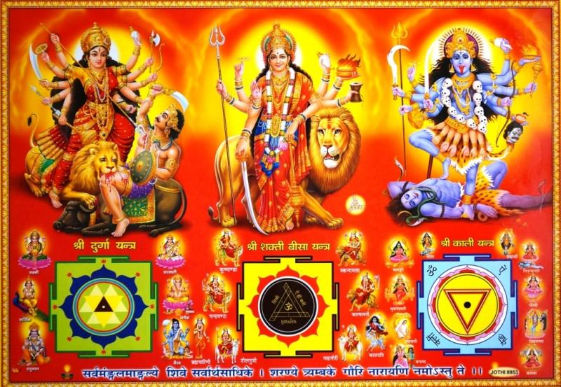 9040041 Постер 'Индийские боги' Дурга Jothi 8953