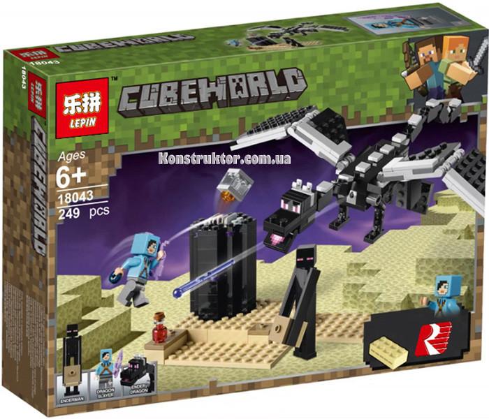 "Конструктор Lepin 18043 Minecraft ""Последняя битва"", 249 детали. Аналог Лего Майнкрафт 21151"