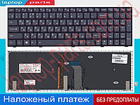 Клавиатура Lenovo IdeaPad PK130RR3A00 PK130RR3A005 T4B9-RU T4B9-US Y500 Y500N Y500NT Y500NT-ISE Y510p Y590