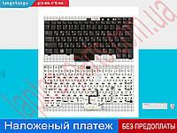 Клавиатура Dell Latitude E5300 E5400 E5410 E5500 E5510 E6400 E6410 E6500 E6510 M983 M9S86 NSK-DB001 NSK-DB101