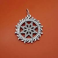 Славянские обереги из серебра: кулоны, перстни, кольца, серьги, бусины, браслеты