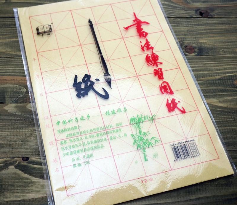 Бумага для каллиграфии с сеткой