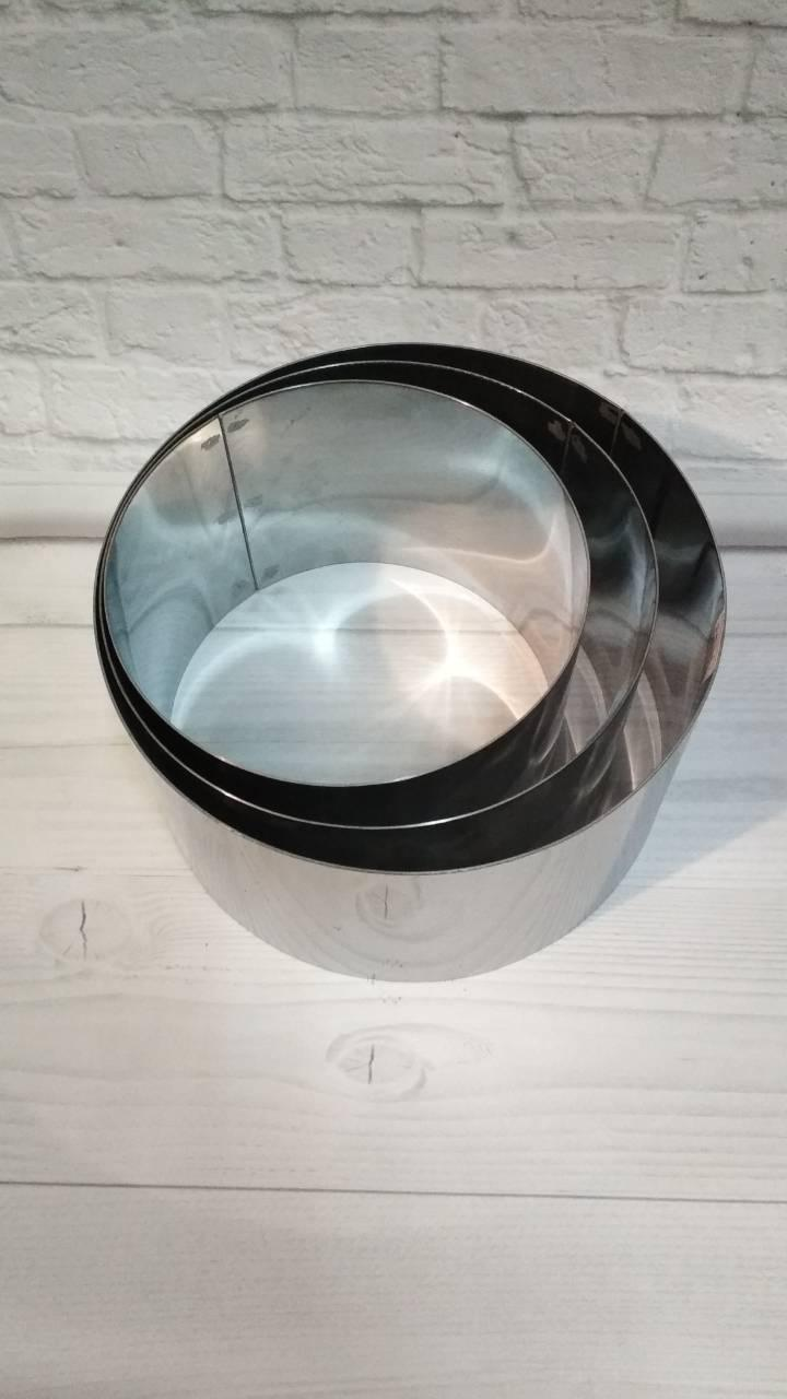 Кольцо для выпечки 26см , высота 10см