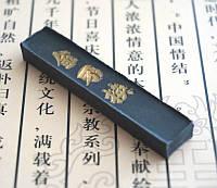 9040003 Тушь для каллиграфии Черная без упаковки