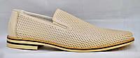 Распродажа. Летние мужские туфли из натуральной кожи, бежевые. Размеры 43, 44. Patriot 13L350.