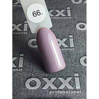 Гель-лак Oxxi Professional 8мл №66