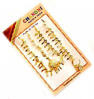9080378 Набор украшений для лица Chandni natth tikka