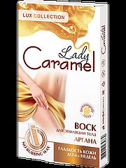 """Віск для епіляції тіла Lady Caramel """"Аргана"""""""
