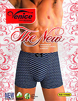 Мужские боксеры Venice