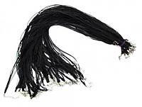 9080104 Шнурок 'Лента' с застёжкой для кулона Чёрный 10 штук