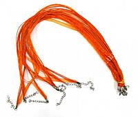 9080104 Шнурок 'Лента' с застёжкой для кулона Оранжевый 10 штук